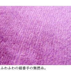 フェイスタオルオネット無撚糸日本製便利ギフト引っ越しご挨拶暮らしフィットネスカラフルおすすめ吸水七福タオル