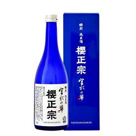 櫻正宗 特別純米 宮水の華 720ml 1本
