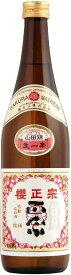 日本酒 焼稀 純米酒(生一本) 櫻正宗 720ml 1本