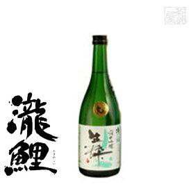 櫻正宗 純米吟醸 瀧鯉 生粋 1800ml 1本