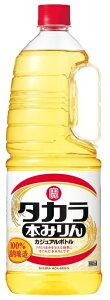 みりん 宝 味醂 カジュアルボトルPET 1.8L 6本 1ケース 本州送料無料 四国は+200円、九州・北海道は+500円、沖縄は+3000円ご注文時に加算