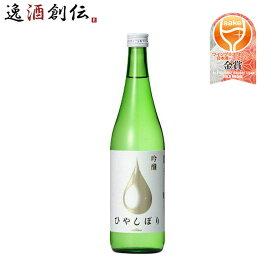 日本酒 KONISHI 吟醸ひやしぼり 小西酒造 720ml 1本