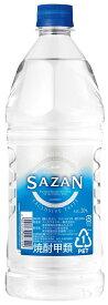甲類焼酎 SAZAN 20度 アサヒ 1800ml 1本