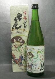 日本酒 常きげん 吟醸 雷神 鹿野酒造 720ml 1本