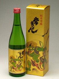 日本酒 常きげん 純米吟醸 風神 鹿野酒造 720ml 1本