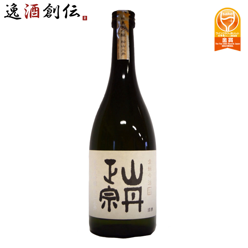 お中元 御中元 ギフト 日本酒 純米大吟醸 松山三井 山丹正宗 720ml 1本