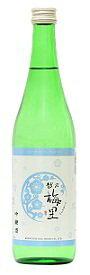 お歳暮 御歳暮 ギフト忘年会 日本酒 越乃梅里 吟醸 DHC酒造 720ml 1本 父親 誕生日 プレゼント