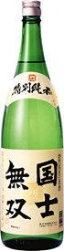 日本酒 国士無双 烈 特別純米酒 高砂酒造 1800ml 1本
