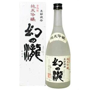 日本酒 幻の瀧 純米吟醸 皇国晴酒造 720ml 1本 ギフト 父親 誕生日 プレゼント