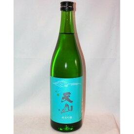 お歳暮 御歳暮 ギフト忘年会 日本酒 天山 純米吟醸 天山酒造 720ml 1本 父親 誕生日 プレゼント