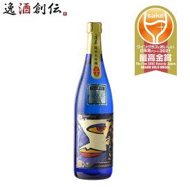 日本酒 蓬莱 色おとこ 純米大吟醸 渡辺酒造店 720ml 1本