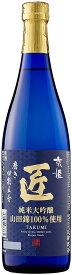 日本酒 純米大吟醸 匠 京姫酒造 720ml 1本