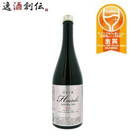 日本酒 ひととき ロゼ 六歌仙 720ml 1本