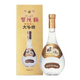 広島県 賀茂鶴酒造大吟醸 特製ゴールド賀茂鶴 720ml 1本