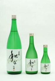 お歳暮 御歳暮 ギフト忘年会 日本酒 東龍 吟醸 和な 東春酒造 720ml 1本 父親 誕生日 プレゼント