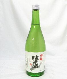 日本酒 梅一輪 九十九里の地酒 上撰 純米酒 梅一輪酒造 720ml 1本