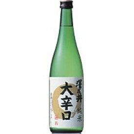 日本酒 澤乃井 純米 大辛口 小澤酒造 720ml 1本 ギフト 父親 誕生日 母の日 プレゼント