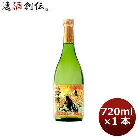 日本酒 千福 吟醸酒 宮島絵巻 720ml 1本 広島 三宅本店