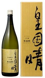 日本酒 幻の瀧 大吟醸 奥秘峡 1800ml 1.8L 1本 ギフト 父親 誕生日 プレゼント