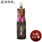 日本酒 蓬莱 伝統の辛口 吟醸酒 1800ml 1本