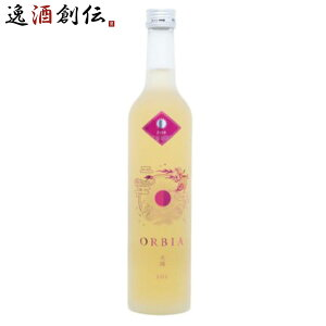 日本酒 WAKAZE ORBIA SOL 500ml 1本