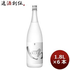 米焼酎 25度 白岳 しろ(米) 1.8L 6本 1ケース
