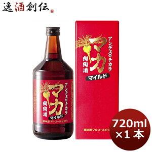 お歳暮 御歳暮 ギフト忘年会 薬用酒 マカ 陶陶酒 マイルド 720ml 1本 父親 誕生日 プレゼント
