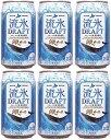 クラフトビール 網走ビール 流氷ドラフト 缶 350ml 6本 地ビール