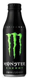 モンスターエナジー ボトル缶 500ml ×24本 1ケース 本州送料無料 四国は+200円、九州・北海道は+500円、沖縄は+3000円ご注文時に加算