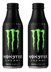 モンスターエナジー ボトル缶 500ml ×24本 2ケース 本州送料無料 四国は+200円、九州・北海道は+500円、沖縄は+3000円ご注文時に加算
