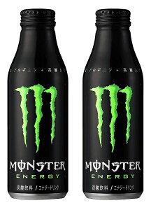 【5月11日限定・全商品対象5%オフクーポン配布中!】モンスターエナジー ボトル缶 500ml ×24本 2ケース 本州送料無料 ギフト包装 のし各種対応不可商品です