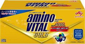 お歳暮 御歳暮 ギフト忘年会 味の素 アミノバイタル GOLD 60本入箱 4.7g × 60本 父親 誕生日 プレゼント