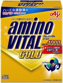 お歳暮 御歳暮 ギフト忘年会 味の素 アミノバイタル GOLD 30本入箱 4.7g × 30本 父親 誕生日 プレゼント
