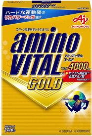 お歳暮 御歳暮 ギフト忘年会 味の素 アミノバイタル GOLD 14本入箱 4.7g × 14本 父親 誕生日 プレゼント