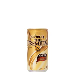 【2ケースセット】ジョージア ザ・プレミアム カフェオレ コカコーラ 缶 185g 30本 2箱 送料無料