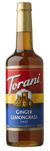 父の日 お酒 トラーニ torani フレーバーシロップ ジンジャーレモングラス 750ml 1本 flavored syrop 東洋ベバレッジ ギフト 父親 誕生日 プレゼント