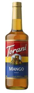 トラーニ torani フレーバーシロップ マンゴ 750ml 1本 flavored syrop 東洋ベバレッジ ギフト 父親 誕生日 プレゼント
