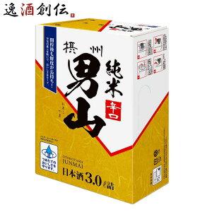 白雪 [純米酒]