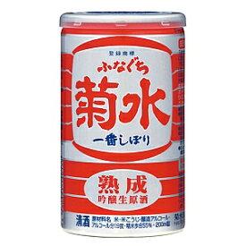 お歳暮 お酒 菊水 熟成 ふなぐち 缶 200ml 30本 2ケース ギフト 父親 誕生日 プレゼント