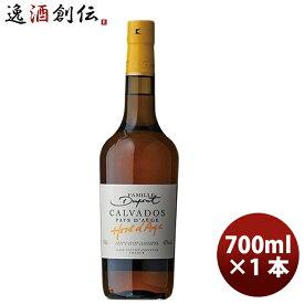 父の日 お酒 デュポン オルダージュ カルヴァドス 700ml×1本 / DUPONT HORS D'AGE ギフト 父親 誕生日 プレゼント