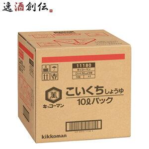 〔万〕醤油 濃口 パック 10L 新発売 ギフト 父親 誕生日 プレゼント