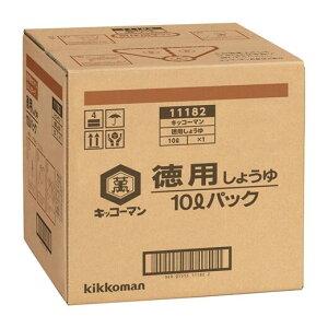 〔万〕醤油 徳用 パック 10L キッコーマン ギフト 父親 誕生日 プレゼント