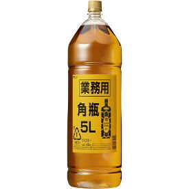 ウイスキー サントリーウイスキー 角瓶 業務用5Lペット NEウイスキー 5L 1本 5000ml 5l ギフト 父親 誕生日 プレゼント