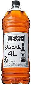 ウイスキー ジムビーム 4L PET 4L 1本