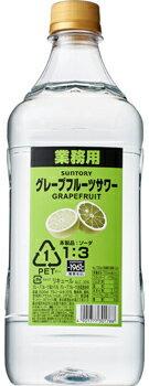 お中元 御中元 ギフト サントリー -196℃ グレープフルーツサワー コンク 業務用 30度 1800ml