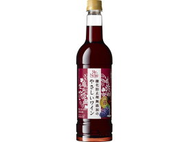 赤ワイン サントネージュ 酸化防止剤無添加のやさしいワイン 720ml 1本 新発売 3月15日以降のお届け