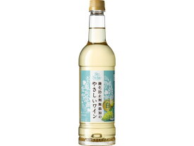 白ワイン サントネージュ 酸化防止剤無添加のやさしいワイン 720ml 1本 新発売 3月15日以降のお届け