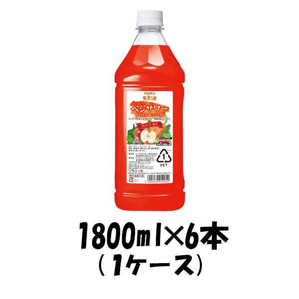 お中元 御中元 ギフト コンク 果実の酒 ベジサワー キャロット&アップル アサヒ 1800ml 6本 1ケース 新発売 6月29日以降のお届け