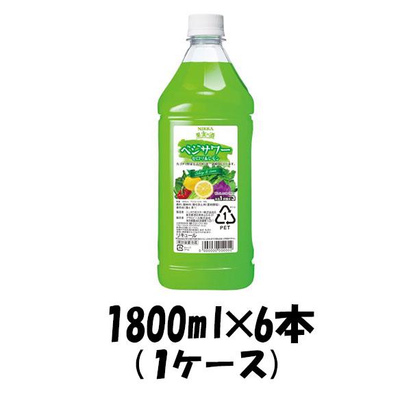 お中元 御中元 ギフト コンク 果実の酒 ベジサワー セロリ&レモン アサヒ 1800ml 6本 1ケース 新発売 6月29日以降のお届け
