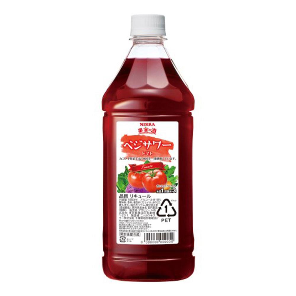リキュール 果実の酒 ベジサワー トマト アサヒ 1800ml 1本 新発売 3月15日以降のお届け